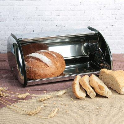 Ножи «Tramontina» - Рождены быть самыми острыми!★ — Хлебницы — Аксессуары для кухни