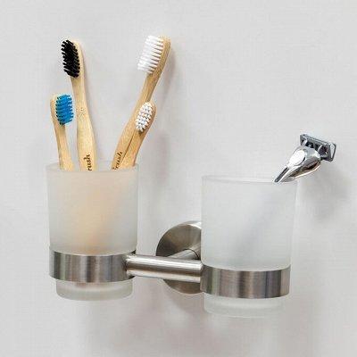 Ножи «Tramontina» - Рождены быть самыми острыми!★ — Всё для ванной комнаты / Уборки — Ванная