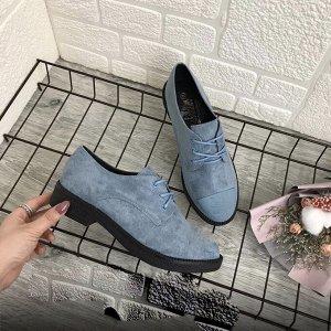 Ботинки голубые текстиль