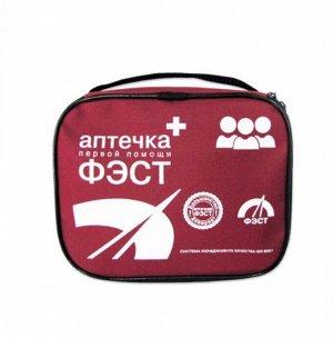 """Аптечка для перевозки опасных грузов """"ФЭСТ"""" (сумка)"""