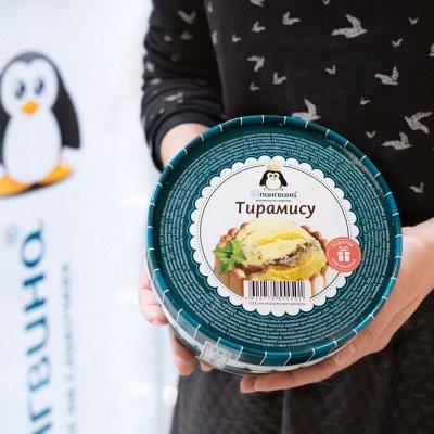 Мороженое на любой вкус. Доставим на дом в день оплаты! — Ice-Box Present (банка) 450гр — Мороженое