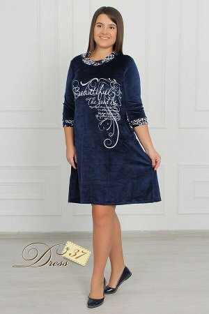 Платье «Рассана»