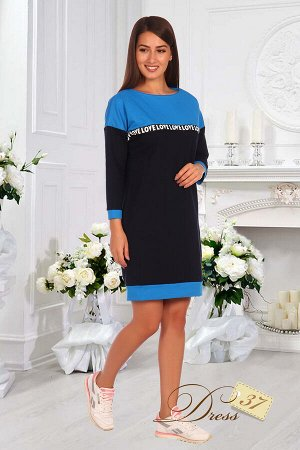 Платье «Лира» черное