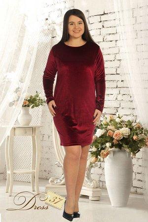 Платье «Шарм» бордо
