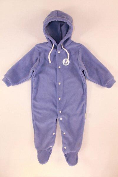 БaRRRaкуDDDа-детская верхняя одежда!Готовимся к зиме! — Комбинезоны флисовые — Костюмы и комбинезоны