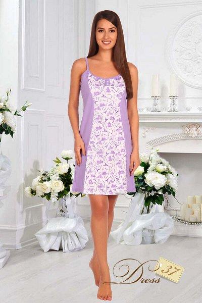 Трикотаж DRESS! Классные костюмы на осень — Сорочки — Сорочки и пижамы