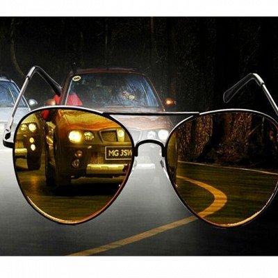 Готовые очки от -4/+4, большое поступление солнцезащитных !  — Очки для водителей — Аксессуары