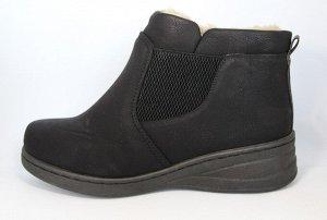 Ботинки ЗИМА  женские*