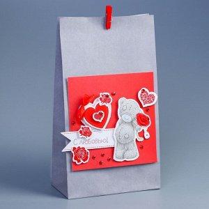 Пакет подарочный «С любовью!»?, набор для создания, Me to You