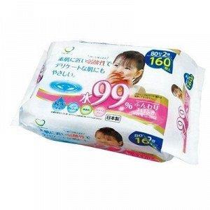 Детские влажные салфетки лица и рук 80 шт. х 2 уп.