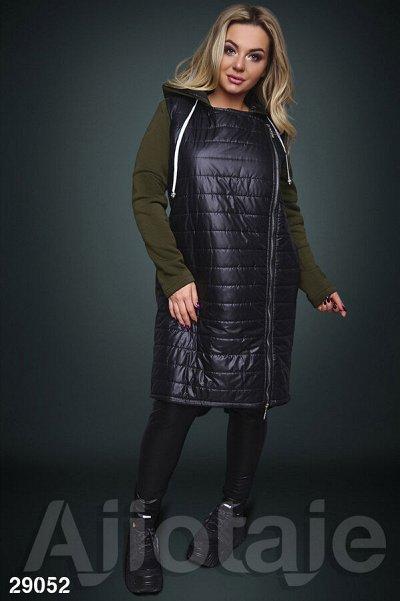 AJIOTAJE-женская одежда. До 62 размера — Батники 48+ — Кофты и кардиганы