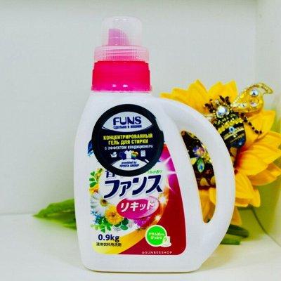 🍀Товары из Японии и Кореи.Уникальное предложение! Акции!🍀 — Жидкие средства для стирки белья — Порошки, концентраты и гели