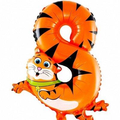 ♦ Праздник каждый день🎉🎈🎁 - 17 — Шары фольгированные Цифры — Воздушные шары, хлопушки и конфетти