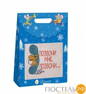 """О-124 Махровое полотенце в подарочной коробке 40*70см, с нанесением вышивки (цвета в ассортименте 2-4 цветa) """"ПОЗВОНИ МНЕ, ПОЗВОНИ..."""""""