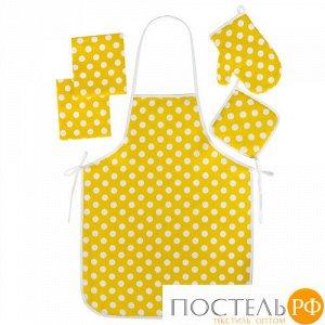 """Набор для кухни """"Ассорти"""" 5 предметов (рукавичка-прихватка, прихватка, фартук, полотенце - 2 шт.), рогожка, 100 % хлопок, """"Горошек (жёлтый)"""""""