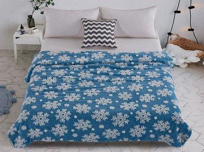 Виотекс Нежные объятья вашей постели. — Пледы Велсофт Флайфи — Пледы