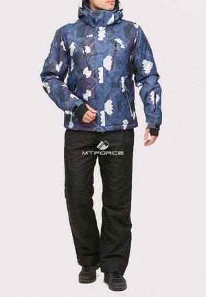 Мужской зимний костюм горнолыжный темно-синего цвета 018108TS