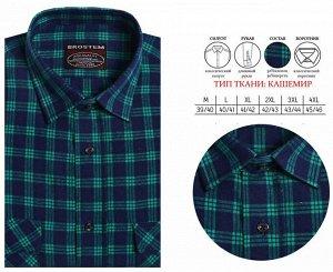 6053КА Brostem кашемир рубашка мужская