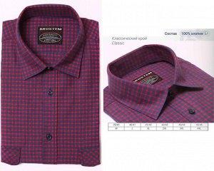 92-7LBRH Brostem рубашка мужская