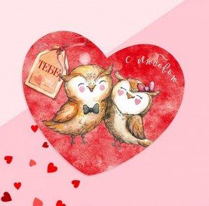 Открытка‒валентинка «Тебе с любовью», совы, 7.1 x 6.1 см