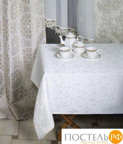 ОГОГО Какой Выбор Домашнего Текстиля — Скатерти. — Клеенки и скатерти
