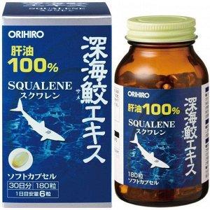 Сквалан Акулий-180 капсул на 30дней (по 6шт в день)
