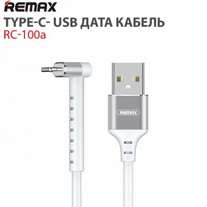 Type-C USB дата кабель Remax RC-100a