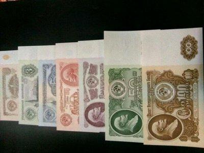 Я- коллекционер! Монеты в наличии. Новинки.  — Боны Россия с 1991года — Нумизматика