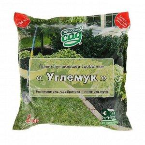 Удобрение почвоулучшающее Углемук раскислитель, удобритель и питатель почв, 2 кг