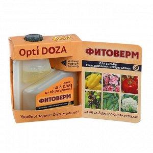 "Средство от насекомых- вредителей ""Фитоверм"" Opti Doza, флакон, 50 мл"