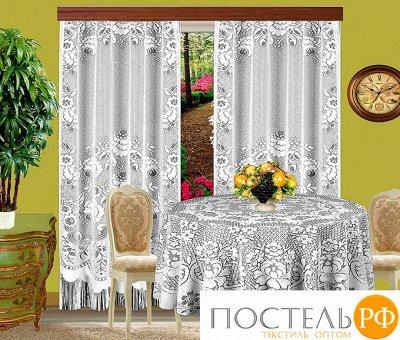 2- Чехлы на мебель, плед-подушка для отдыха — Комплекты штор со скатертью, салфетками. — Шторы