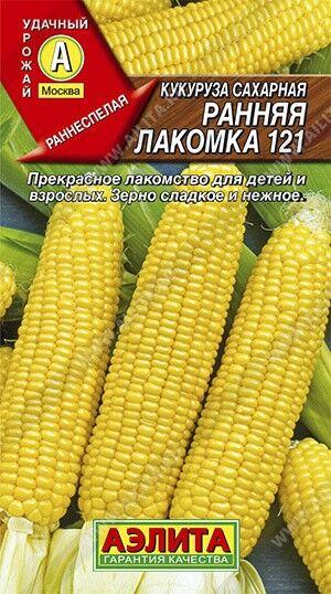 Кукуруза сахарная Ранняя лакомка  121 7г