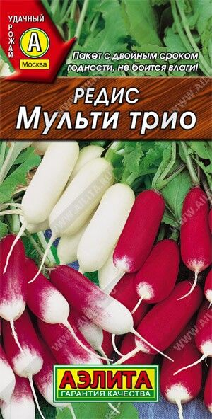 Редис Мульти трио 3г