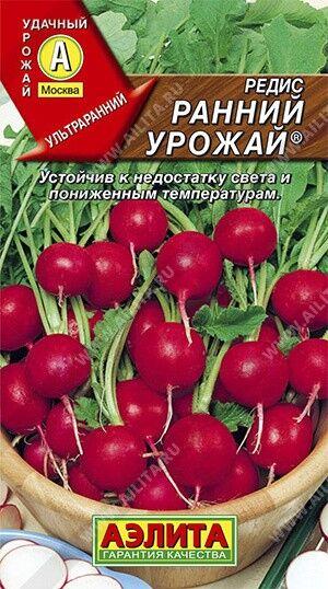 Редис Ранний урожай 3г