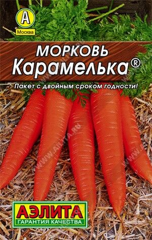 Морковь Карамелька 2г