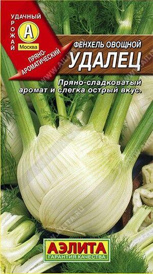 Фенхель овощной Удалец 0,5г