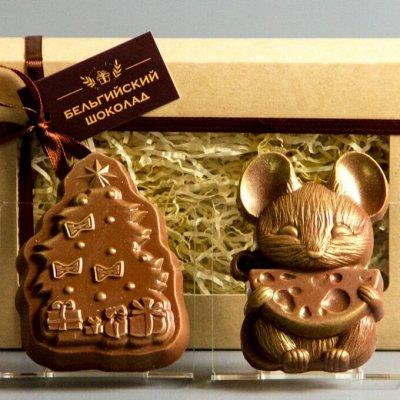 🔥 Запасы - практичной хозяйки 🔥  — Мышки в наличии! — Шоколад