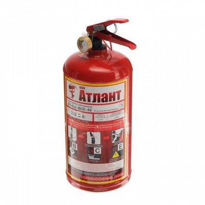 Автомагазин: все для Вашего мото🏍️ и авто🚙-2 — Огнетушители — Аксессуары