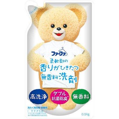 Японская бытовая химия! Развоз 30 января! — Средства для стирки детской одежды — Средства для стирки