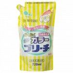 """""""Mitsuei"""" Кислородный отбеливатель для цветных вещей (мягкая экономичная упаковка) 720 мл"""