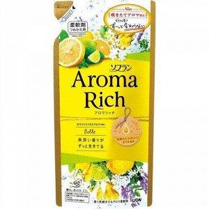 "Кондиционер для белья ""Aroma Rich Belle"" с богатым ароматом натурал масел  (мужской аромат) 400 мл"
