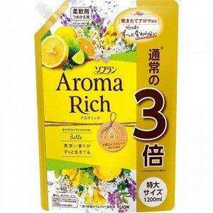 "Кондиционер для белья ""Aroma Rich Belle"" с богатым ароматом натурал масел  (мужской аромат) 1200 мл"