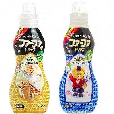 🍀Товары из Японии и Кореи быстро! Уникальное предложение.🍀 — Кондиционеры для белья NS FaFa — Кондиционеры