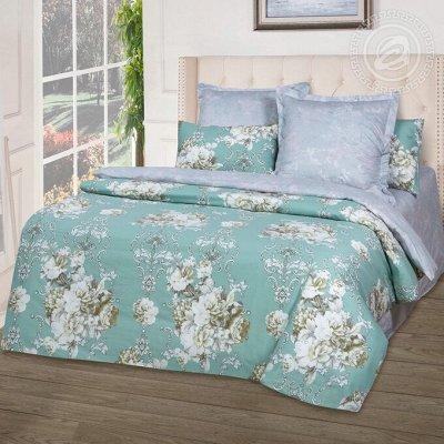 С любовью и заботой для Вас - АРТ*постель — Сатин Premium