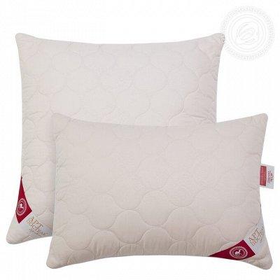 Сладкий сон с Арт*постелькой — Подушки — Подушки и чехлы для подушек