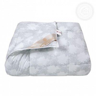 Сладкий сон с Арт*постелькой — Одеяла — Одеяла