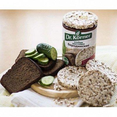111. Любимые хлебцы Dr.Kёrner и др.вкусности.  — Хлебцы Dr.Kёrner  — Хлебцы