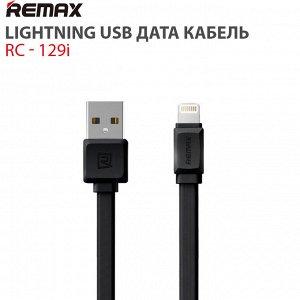 Lightning USB дата кабель Remax RC-129i