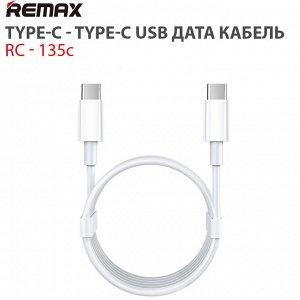 Type-C - Type-C USB дата кабель Remax RC-135c💯