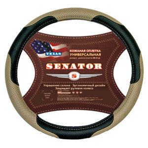 """Чехол на руль """"SENATOR Texas"""" OPLS0906 кожаный, L, d=40см, бежевый"""